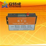 深圳安特成无线远程数据传输终端/无线数据传输终端设备ATC60A00