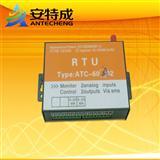 深圳安特成RTU无线远程控制/GPRS无线数传模块ATC60A02
