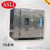 气体式冷热冲击试验机|三箱气体式冷热冲击箱