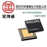 AMD原装PGA封装TMDTL62HAX5DM现货