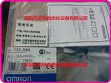 OMRON欧姆龙传感器 光电传感器 E3Z-D81 ,正品全新