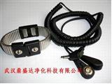 实力商湖北武汉高效双回路防静电手环-防静电双回路手碗带