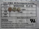 MS920SE-FL27E日本精工纽扣充电电池