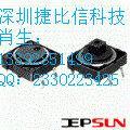 ALPS按动开关,表面贴装式 TACT Switch(TM),SKSFABE010
