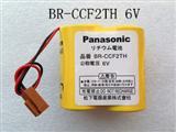 Panasonic电池专业代理BR-CCF2TH