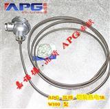 铠装热电阻,铠装热电偶,Pt100输出,K型热电偶