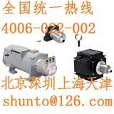 进口线性传感器型号LD0-D2B1B-1216-2P00-CAW德国Posital编码器FRABA拉线编码器
