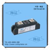 柳晶大量固态继电器H360ZF工业级固态继电器固态调压器 厂家直销