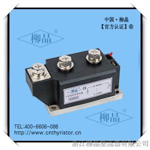 柳晶固态继电器 原厂直销 质量保证 H3500ZF工业自动化控制