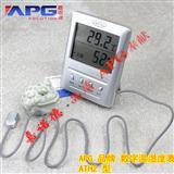 分体壁挂温湿度计,数显分体温湿度仪,车间温湿度带探头