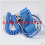 湖北武汉大量推出防静电PU/PVC手碗带-鼎盛达