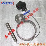 投入式液位变送器,天津水厂液位,北京水池线缆液位计,AL301液位