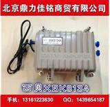 西贝有线电视信号放大器XBK8134A
