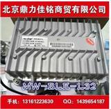 迈威MW-BLE-L32双向干线放大器