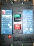 CM1-160/3P塑壳断路器