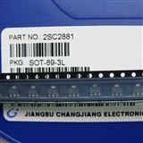 贴片可控硅BT134W-600E厂家直销,贴片可控硅BT134W-600E原装现货