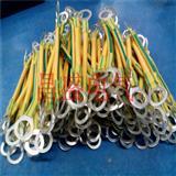 导电带/铜编织线/BVR绝缘黄绿双色接地线厂家