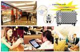 艾威无线AP上网认证管理系统-无线AP广告营销