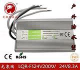 龙泉瑞24V8.3A防水开关电源24V200W户外防水监控电源变压器LED防水电源