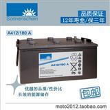 德国阳光A412/100A不间断电源电池