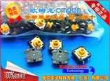 B3F-4055 批发特价原装正品OMRON欧姆龙轻触开关B3F-4055按钮12*12*7.3mm黄头2.55N微动开关