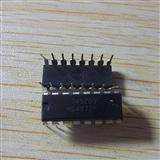 三菱原装DIP-16封装M54972P现货