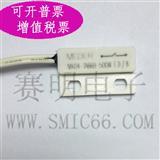 型号MK04-1A66B-500磁铁品牌封装自有库存现货热卖