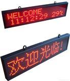 沙井LED显示屏LED走字屏制作维修价格