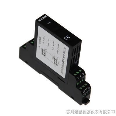 导轨式pt100温度变送器特点: ·现场安装在热电偶,热电阻的接线盒