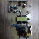 5V10A内置电源板安防监控电源适配器厂家