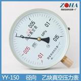 压力真空表Y-100/150/250