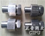 上海茨普CB822-84高压管子螺纹接头