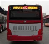 公交车LED显示屏/车窗LED线路牌