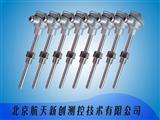 北京航天新创HTXC-KW铠装热电偶传感器