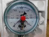 兴邦仪表、YTT-150差动远传压力表