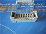 3M 连接器 母头 20POS 3461-0001(现货)