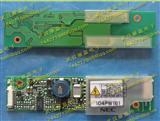 104PW161,104PW201高压板