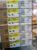 HFBR-4503Z HFBR-4513Z 安华高光纤线,光纤收发器