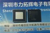 DSP处理器:ADSP-BF504BCPZ-4F