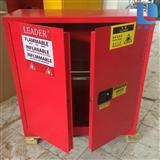 化学品安全柜