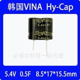 韩国VINATECH全新原装5.4V0.5F法拉电容超级电容VEC5R4504QG