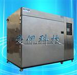 三箱式冷热冲击试验设备|品质保证