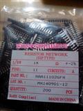 全新1K*11P 11脚排阻 1K 排电阻 脚距2.54MM A11-102P 200只/包