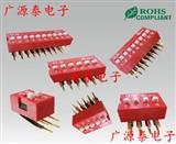 台湾DIP(园达)弯脚侧拨拨码开关5位 DA-05-V 90度弯脚侧拨2.54红色 拨码开关全系列现货