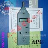 施工现场数字声级计,工业级建筑工地噪音仪,现场环境噪音计