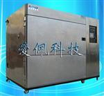 -40℃~150℃温度冲击试验箱