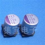 三洋牌固态贴片铝电解电容