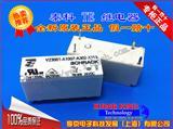 特价批发V23061-A1007-A302-X113原装进口SCHRACK泰科继电器V23061-A1007-A302-X113 24VDC 4脚8A