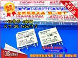 特价批发NY24W-K原装进口高见泽TAKAMISAWA继电器NY24W-K 24VDC 24V 一组常开4脚5A三菱PLC用