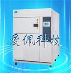 三箱水冷式高低温冲击试验箱|工厂